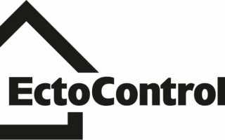 Личный кабинет Ectocontrol: алгоритм регистрации, возможности системы