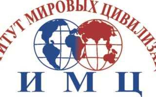 ИМЦ: регистрация и функции личного кабинета
