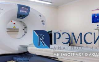 МДЦ «Рэмси Диагностика»: регистрация и возможности личного кабинета