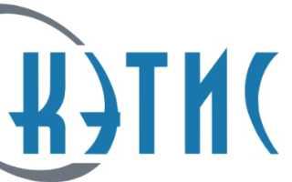 КЭТИС: регистрация личного кабинета, авторизация, возможности ЛК