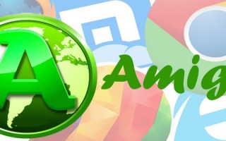Личный кабинет Амиго: регистрация, авторизация и управление услугами от провайдера