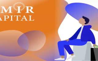 Как войти в личный кабинет сервиса Amir Capital (Амир Капитал)