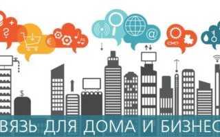 Личный кабинет ВсевНет: подключение, авторизация, удаленное управление сервисом
