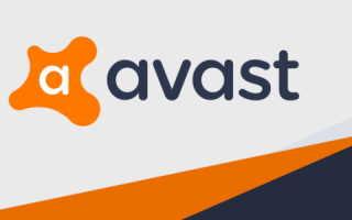 Как выполнить вход в личный кабинет Avast Antivirus