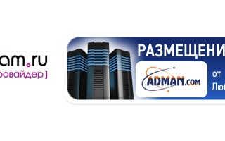 IP-Stream: регистрация и возможности личного кабинета