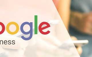Личный кабинет «Гугл. Мой Бизнес»: регистрация, авторизация и особенности использования