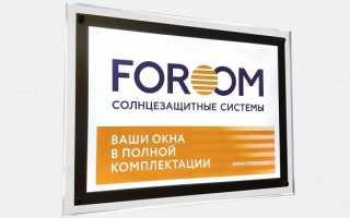 Личный кабинет SALE FOROOM: инструкция для входа, возможности аккаунта