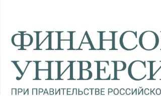 Вход в личный кабинет Edu.fa.ru: пошаговый алгоритм, функции аккаунта