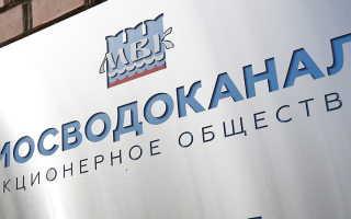 Как зарегистрироваться и войти в личный кабинет Мосводоканала
