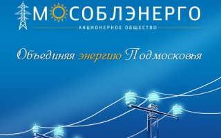 Личный кабинет moetp.ru: как регистрироваться, авторизоваться и пользоваться