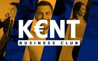 Вход в личный кабинет сообщества «Кент Клуб»