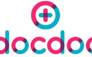 Сервис подбора врачей ДокДок – регистрация, вход в личный кабинет