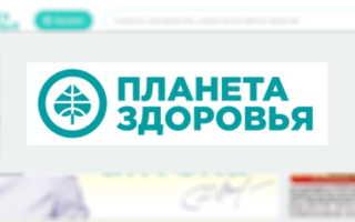 Регистрация и вход в личный кабинет Мираполис Планета Здоровья