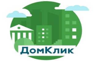 Регистрация и вход в личный кабинет ДомКлик от Сбербанка