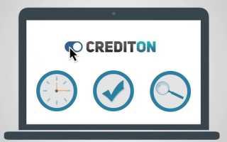 Казахстанский сервис микрозаймов CreditOn: регистрация в личном кабинете