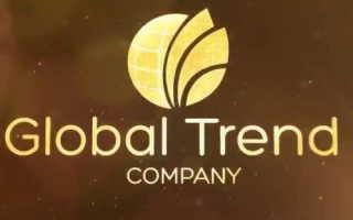 Личный кабинет Global Trend: регистрация, вход и использование