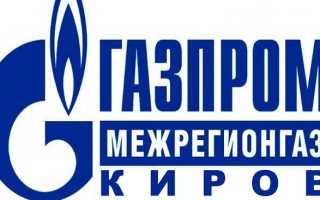 Личный кабинет на сайте Mrg43.ru: инструкция по регистрации, возможности аккаунта