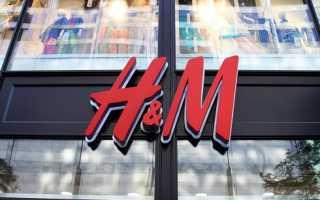 Интернет-магазин H&M – регистрация для покупателей, вход в личный кабинет