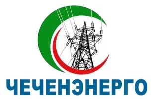 АО «Чеченэнерго»: регистрация и вход в личный кабинет на официальном сайте