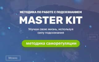 Личный кабинет «Мастер Кит»: регистрация, вход и использование