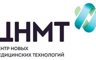 ЦНМТ: регистрация личного кабинета, вход, возможности кабинета
