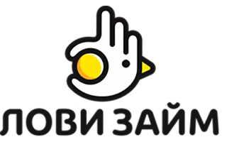 """Личный кабинет МФО """"Лови Займ"""": регистрация и восстановление доступа"""