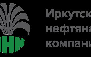 Официальный ИНК портал, порядок оформления и вход в личный кабинет