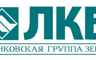 Личный кабинет банка ЛКБ Онлайн: регистрация и управление услугами