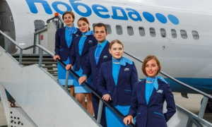 Авиакомпания «Победа» – вход в Личный кабинет