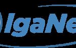 Личный кабинет ГигаНет: подключение, авторизация и удаленное управление услугами провайдера
