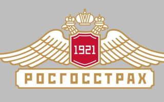 Пошаговая инструкция по регистрации и входу в личный кабинет банка Росгосстрах