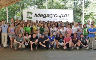 Личный кабинет Мегагрупп: регистрация, вход и функциональные возможности