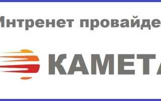 Регистрация личного кабинета на сайте компании kAmeta