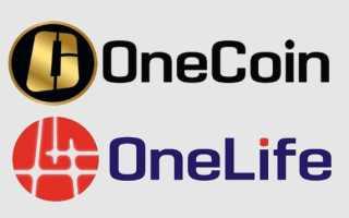 Вход в личный кабинет Onelife.eu: пошаговая инструкция, функции аккаунта