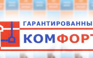 Личный кабинет jf54.ru: регистрация, авторизация и функционал