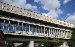 РНИМУ им. Н.И. Пирогова: регистрация и возможности личного кабинета
