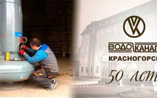 Krasvk: регистрация личного кабинета, вход, функционал