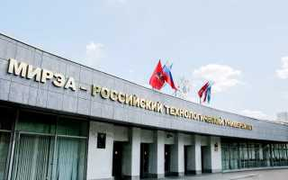 """Российский технологический университет """"МИРЭА"""" – способы регистрации и входа в личный кабинет студента"""