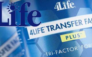4life личный кабинет: регистрация и вход в личный кабинет, официальный сайт