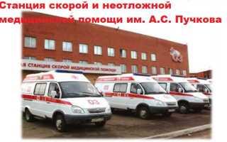 Личный кабинет на сайте mos03education.ru: инструкция по регистрации, возможности аккаунта