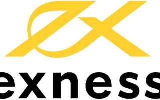 Личный кабинет Exness: инструкция для входа, функции аккаунта