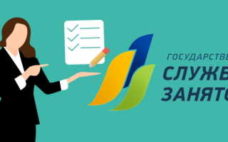 Регистрация и возможности личного кабинета на Донзан.ру