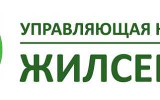 Центральный Жилсервис в Симферополе: регистрация личного кабинета, вход в личный кабинет, возможности