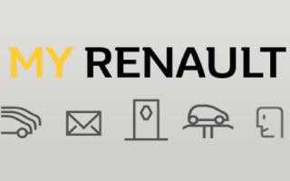 «Мой Рено»: регистрация и вход в личный кабинет, официальный сайт