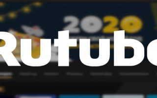 Как ввести код в rutube.ru/activate через личный кабинет: регистрация аккаунта, функции профиля
