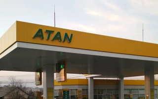 Как зарегистрироваться в личном кабинете на сайте компании ATAN