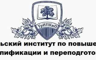 Личный кабинет на сайте urgaps.ru: алгоритм авторизации, функционал профиля