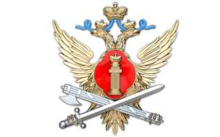 Как зарегистрироваться в системе «ФСИН-24» и войти в личный кабинет