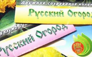 Войти в личный кабинет Русский Огород