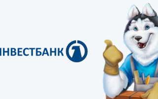 Личный кабинет интернет-банка Металлинвестбанк: регистрация и авторизация